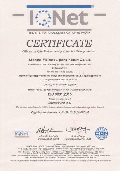 LED lighting company ISO9001
